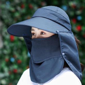 모자 여성 돌돌이 여름 얼굴가리개 마스크 썬캡 네이비