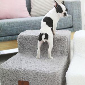버블 펫 스텝 (2단_그레이) 강아지 용품