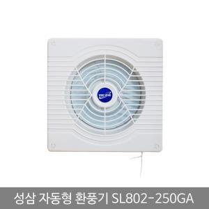 성삼 환풍기 자동  SS802-200GA
