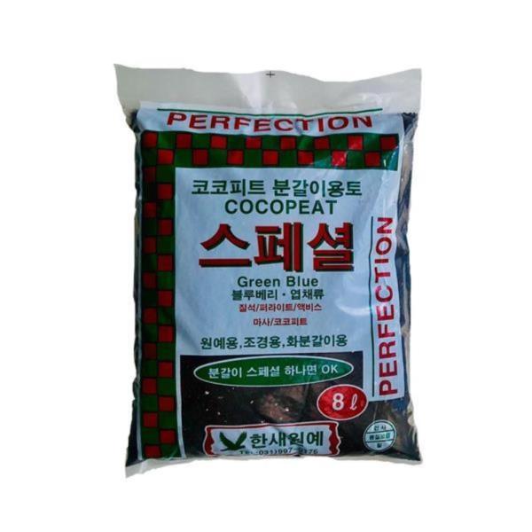 코코피트 다육식물 분갈이흙 8L x 4개(1Box)