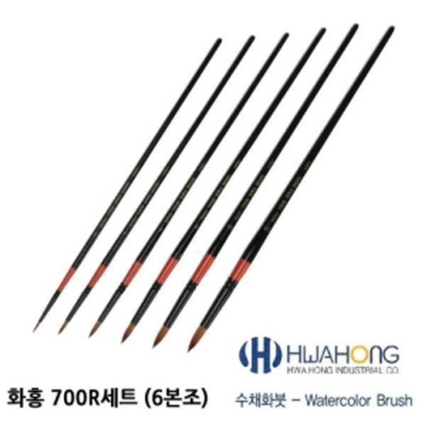 화홍 700R세트 (6본조)