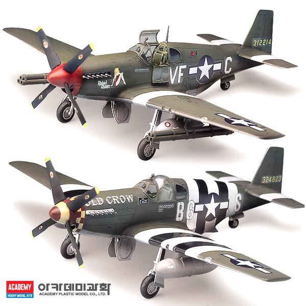 1/72 P-51B 무스탕 (12464)