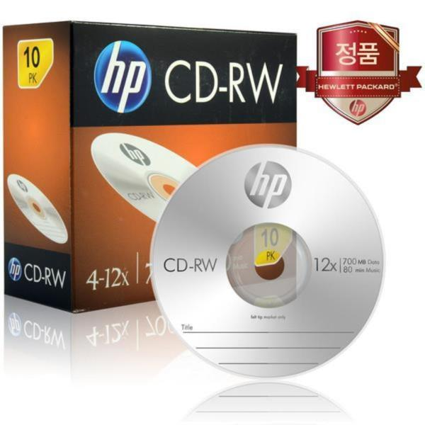 HP Media CD-RW 4-12x 700MB (1P 슬림 케이스) 10장