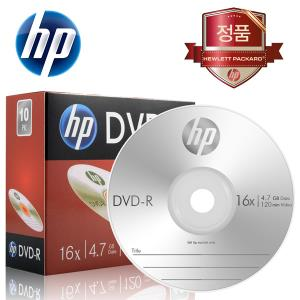 HP Media DVD-R 16x 4.7GB (1P 슬림 케이스) 10장