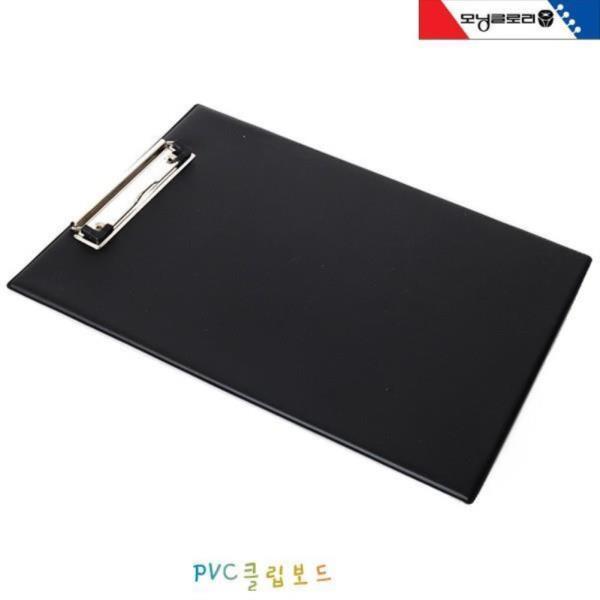 모닝글로리 PVC 클립보드 A4