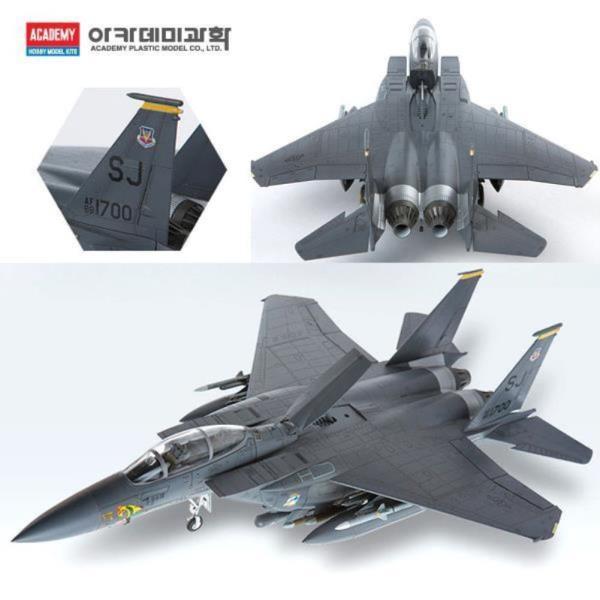 아카데미 1대72 USAF F-15E 333 전투비행대