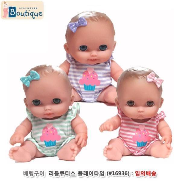 베렝구어 리틀큐티스 플레이타임