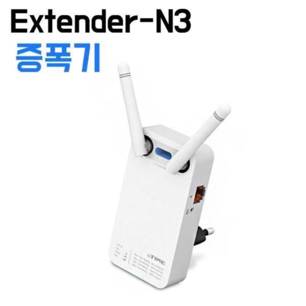 ipTIME 증폭기 (Extender-N3)