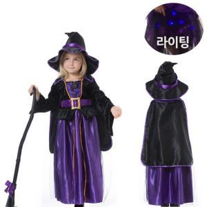 한중 매직 마녀 3종세트 라이팅 (택1)