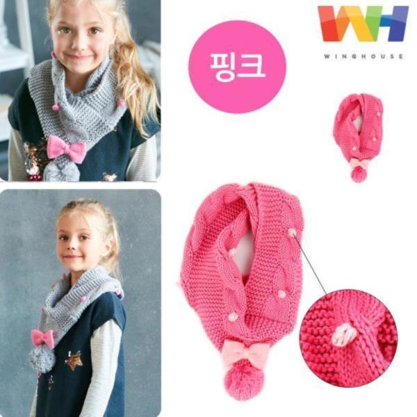 윙하우스 라라 삼각 넥워머 (핑크)