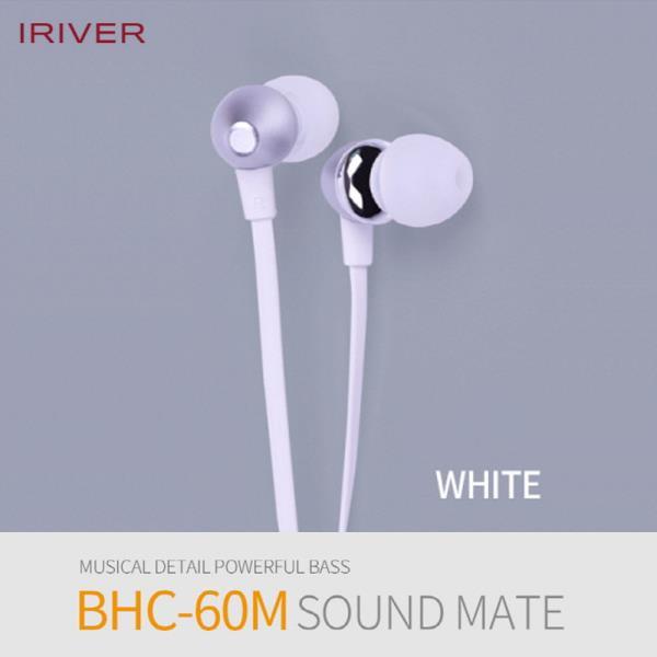 아이리버 커널형이어셋 (BHC-60M) (WH)