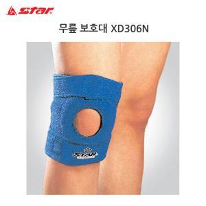 스타 네오플랜 무릎 보호대 (XD306N)
