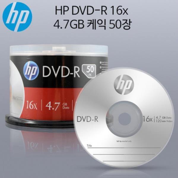 HP Media DVD-R 16x 4.7GB (50P 케익 케이스)