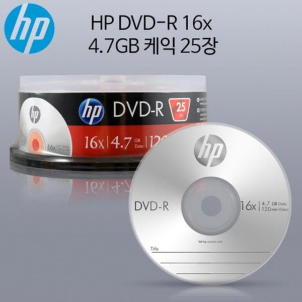 HP Media DVD-R 16x 4.7GB (25p 케익 케이스)