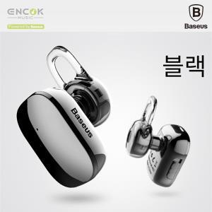 베이스어스 엔콕 블루투스 이어폰 A02 (블랙)