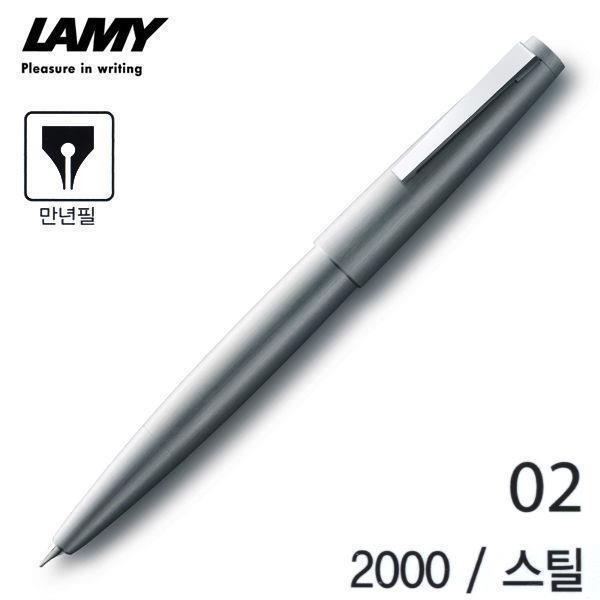 2000 스틸 만년필 (NO.02)(택1)