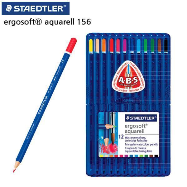 156 고급 삼각 수채 색연필 12색 세트