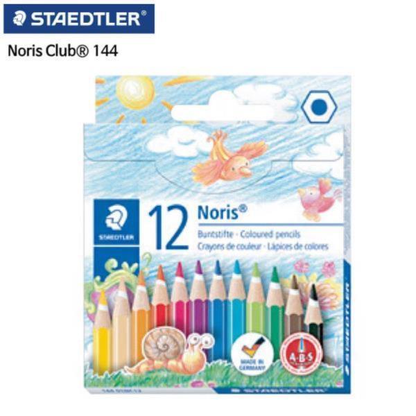 144 노리스 색연필 12색 세트