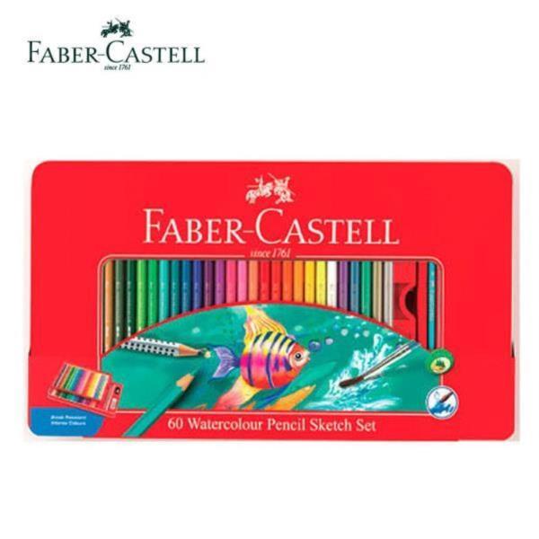 파버카스텔 수채화 색연필 60색 세트