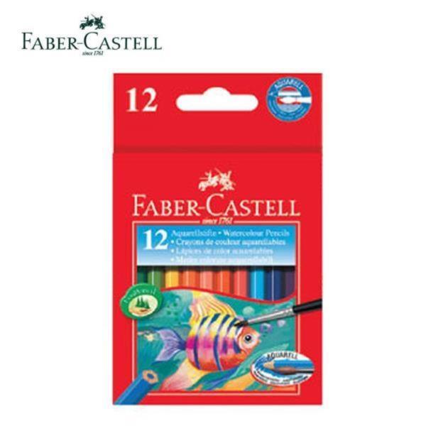 파버카스텔 수채화 색연필 12색 세트