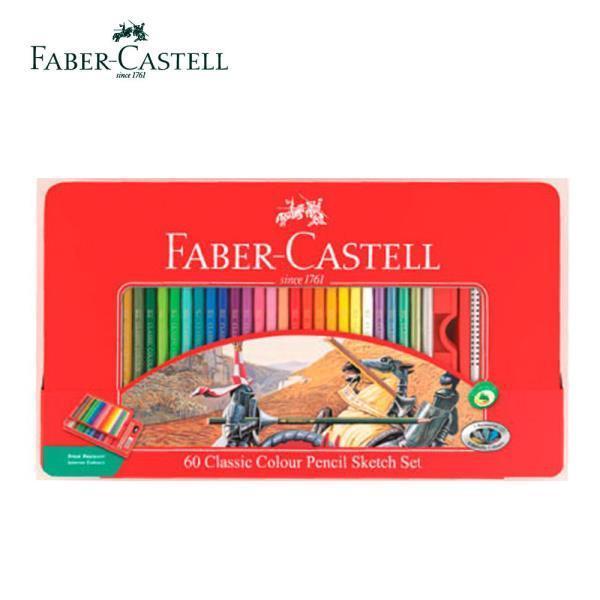 파버카스텔 색연필 60색 세트