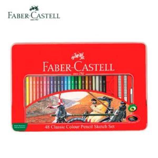 파버카스텔 색연필 48색 세트
