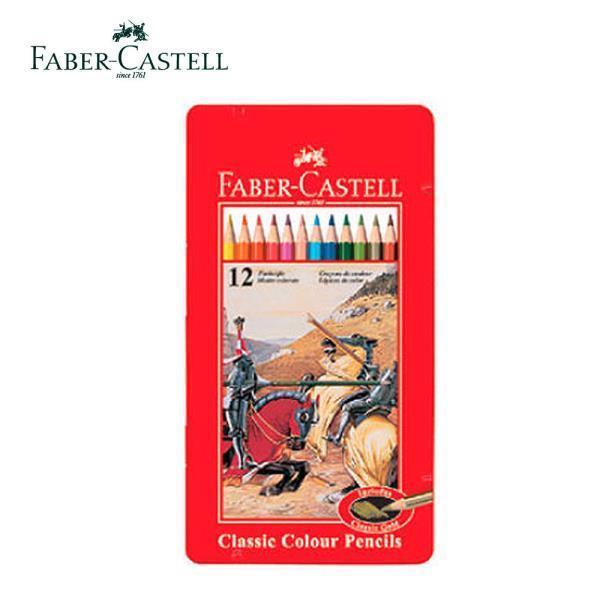 파버카스텔 색연필 12색 세트