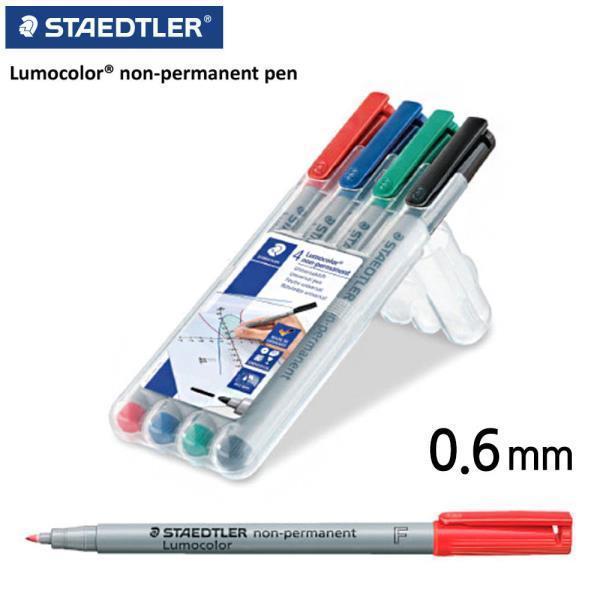 루머칼라 다용도 수성펜 4색세트 (0.6mm)