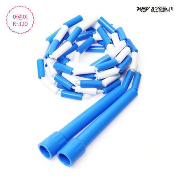 김수열 어린이 색동줄넘기 (K-320)(블루)