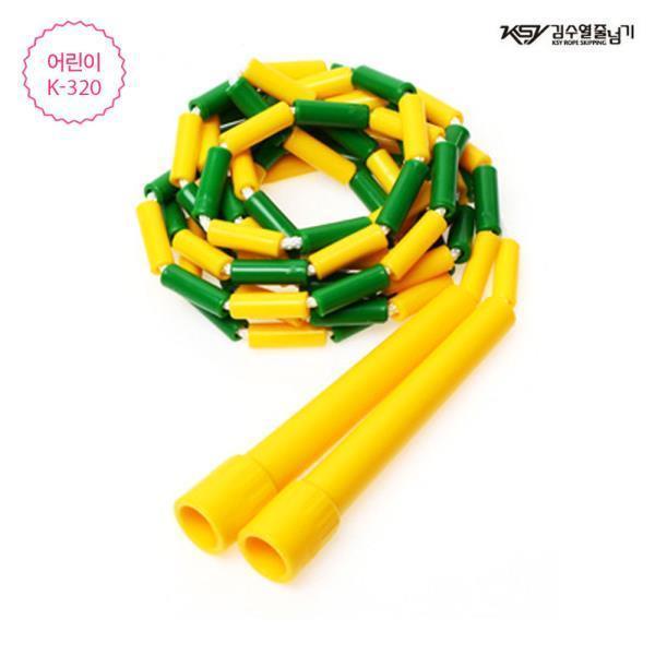 김수열 어린이 색동줄넘기(K-320)(옐로우)