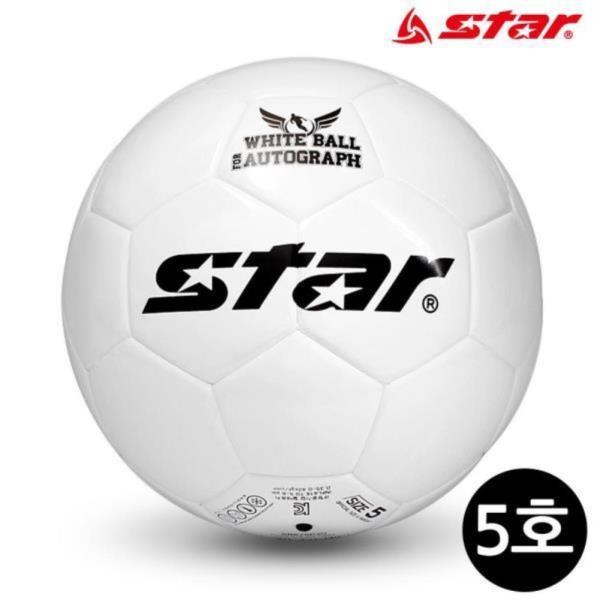 축구공 액션 백구 사인구 (SB675P-01)