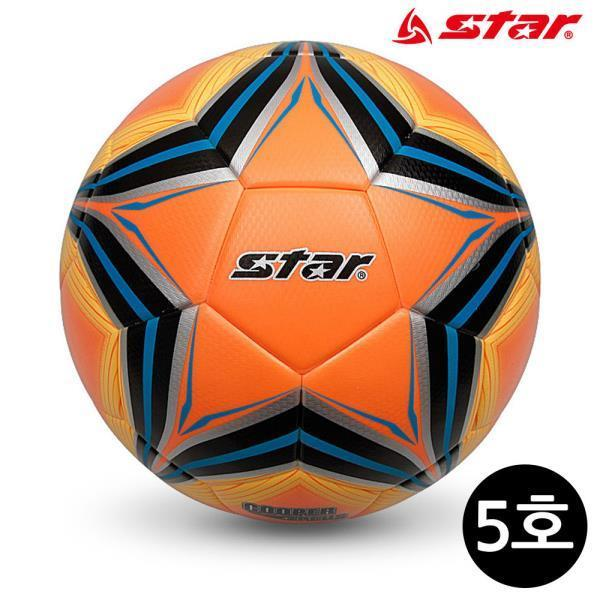 축구공 쿠퍼 (오렌지) (SB515P-11)