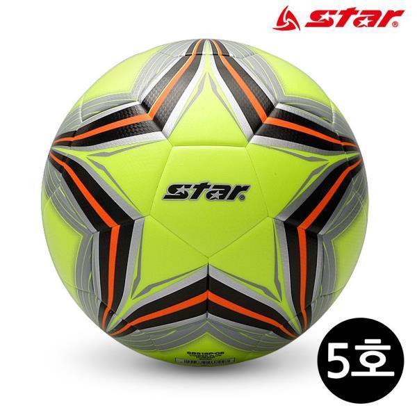 축구공 쿠퍼 (그린) (SB515P-06)