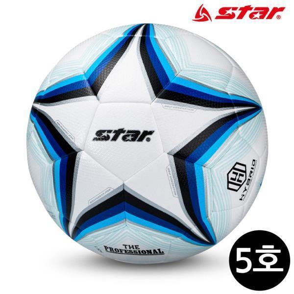 축구공 더 프로페셔널 (SB3015)