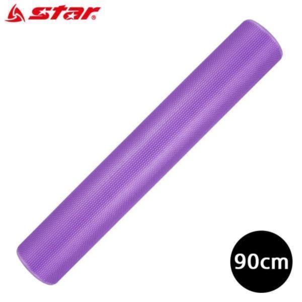 폼롤러 퍼플 (90cm) (EC200)
