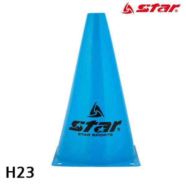 칼라콘 23cm H23 (블루)