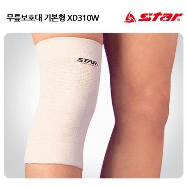 무릎보호대 (기본형) (FREE)