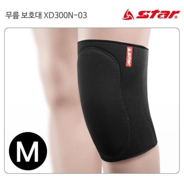 무릎보호대 (검정) (M) (XD300N)