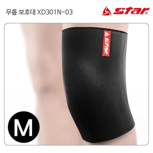 무릎보호대 (검정) (M) (XD301N)