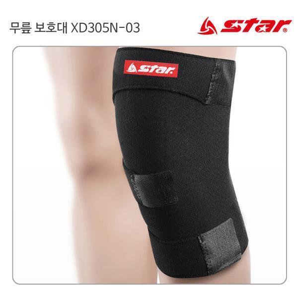 보호용품 무릎보호대 (검정) (XD305N)