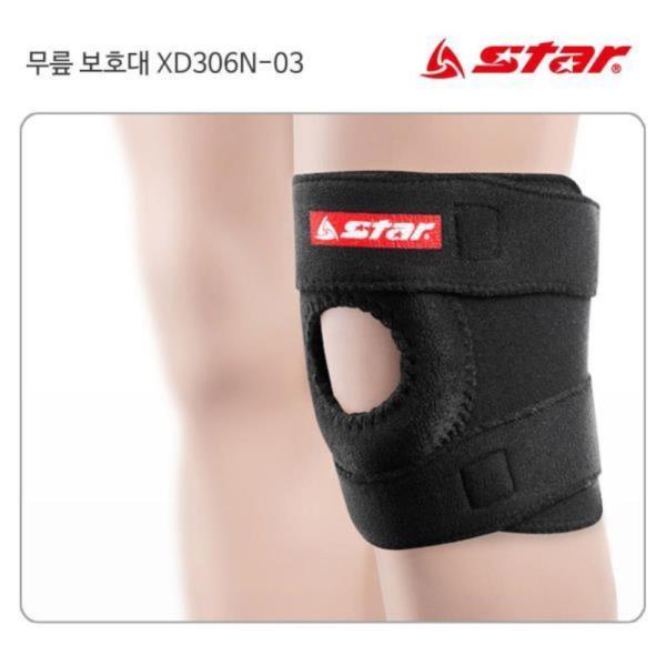 보호용품 무릎보호대 (검정) (XD306N)