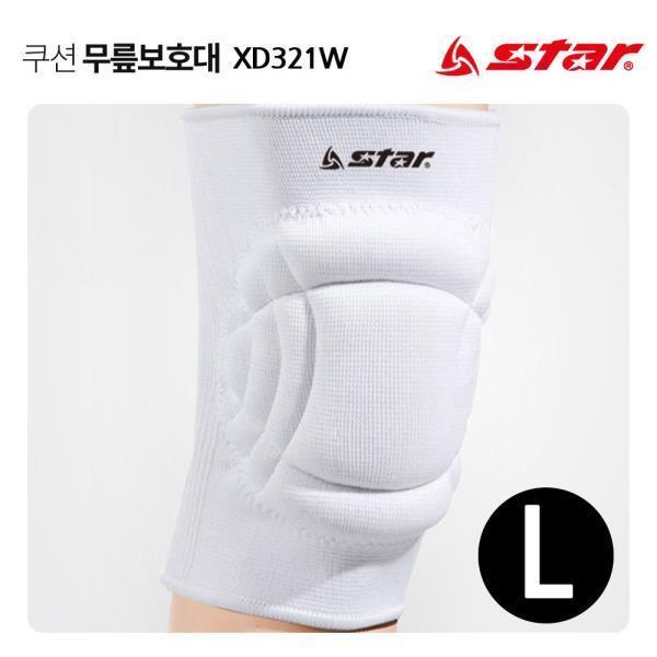 무릎보호대 쿠션 (화이트)(L)(XD321W)