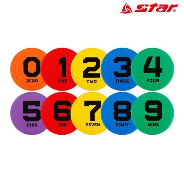 숫자 세트 (0-9까지) (EARM600)