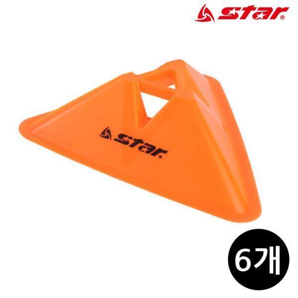 트라이앵글 콘 (6개입) (오렌지)