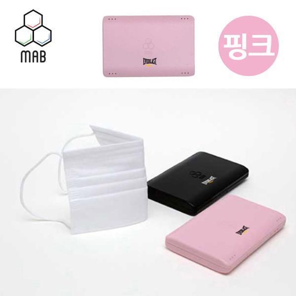 마스크 케이스 (핑크) (DK-MABHC)