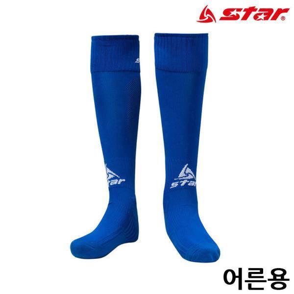 축구 스타킹 (BLUE)