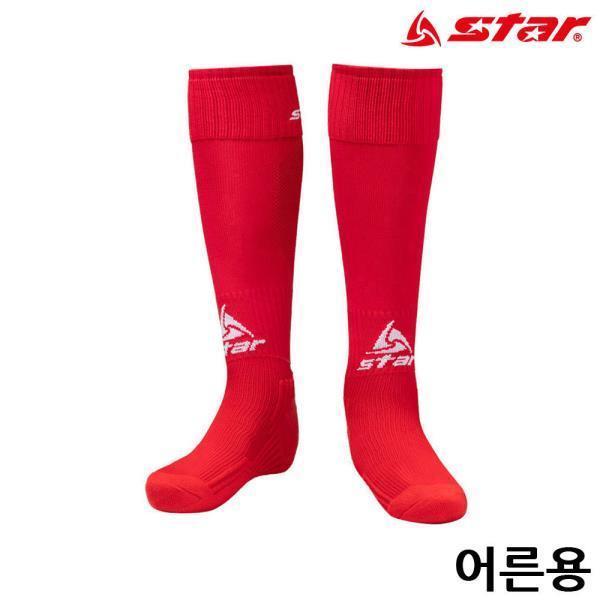 축구 스타킹 (RED) (SO160S-04)