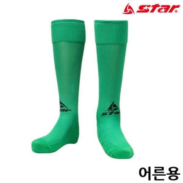 축구 스타킹 (GREEN)