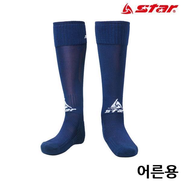 축구 스타킹 (NAVY BLUE)