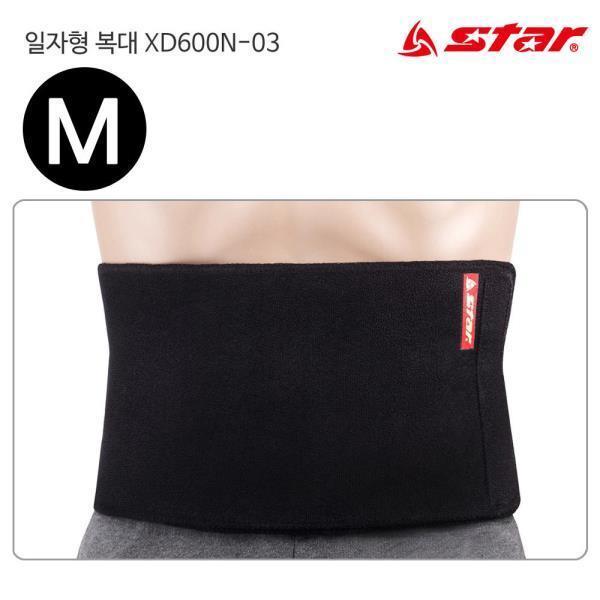 허리보호대 (일자형 복대) (검정) (M)